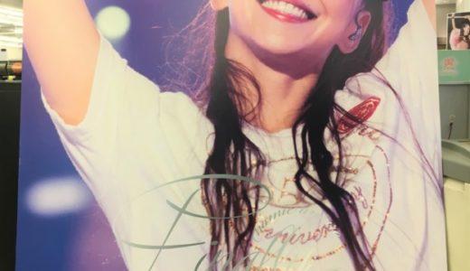 安室奈美恵ファイナルライブ「Finally」発売!大阪盤について個人的感想