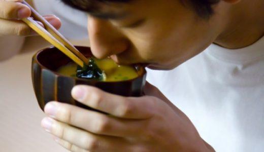 八丁味噌に育毛・発毛効果は本当か嘘か?味噌を食べれば毛が生える?