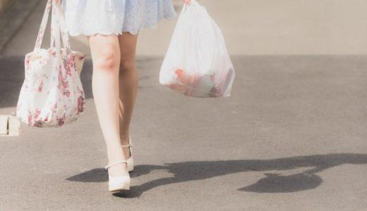 コンビニレジ袋有料はいつからで値段はいくら?袋詰めは誰がするの?