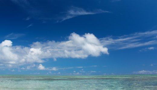 元DA PUMPメンバーSHINOBUが現在沖縄で経営する民宿はどんな場所?