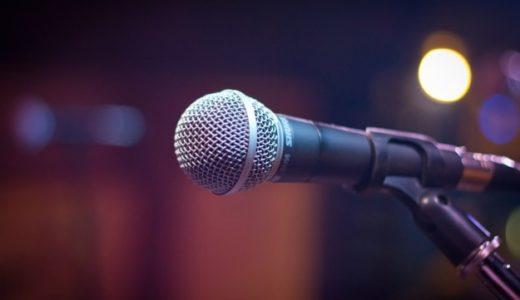 木梨憲武ソロライブ決定!チケット購入方法は?PARTY LIVE 木梨の会。