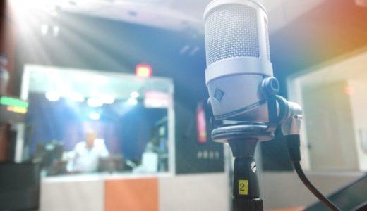 木梨憲武ラジオ「土曜朝6時 木梨の会。」過去の放送を聴く方法は?詳細まとめ