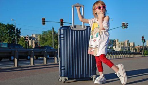 【東京~京都】新幹線+ホテルセットプランで格安料金に!お得に旅行する方法