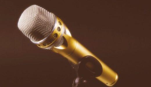 三浦大知「歌声の響」どんな曲?記念式典には参列できる?