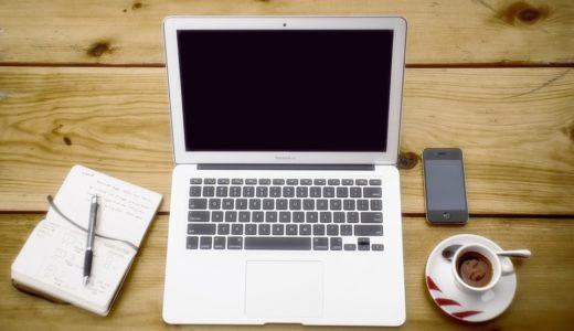 【WordPress】Simplicity2からSANGOにテーマ変更して気づいたこと まとめ【随時更新】