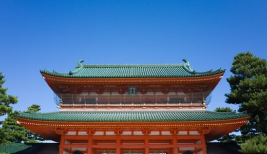 京都駅から平安神宮への行き方。バスや電車の料金はいくら?