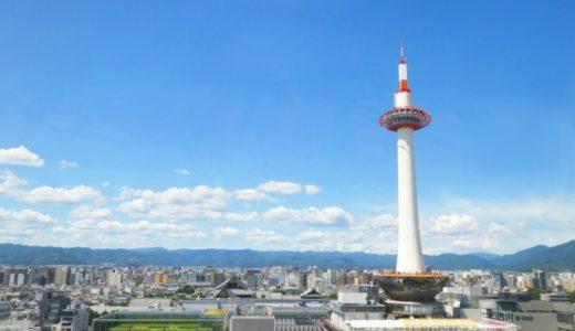 京都の観光地が混雑する季節はいつ?混雑回避の交通手段や回り方は?