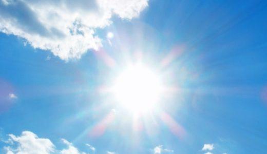 紫外線対策はいつからいつまで?雨の日でも必要?注意する季節や時間帯を知ろう!