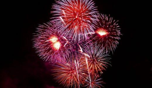 花火大会の便利グッズは100均でOK!持ち物リストと必需品をご紹介!