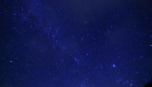 ペルセウス座流星群2019 京都の見頃ピーク時間や方角と天気は?