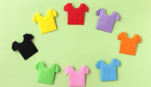 クリケの作り方Tシャツ編!注文の仕方や値段どれくらいで届くかまで徹底解説!