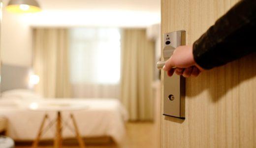 ホテルの乾燥対策!簡単に部屋の湿度を上げる方法9選!
