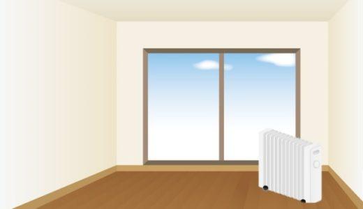 デロンギのオイルヒーターを木造住宅で使ってみた感想
