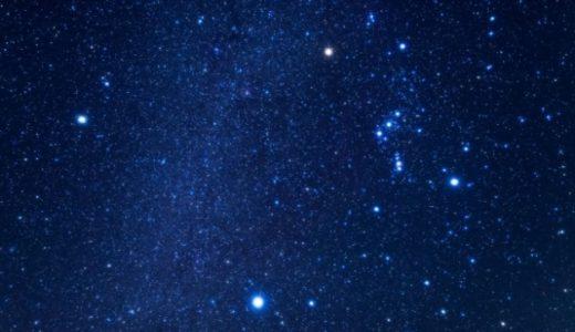 オリオン座流星群2019京都の見頃ピーク時間や方角は?天気も気になる!