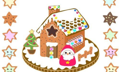 粘土でお菓子の家の作り方。セリアの粘土でクッキー風に作ってみた結果