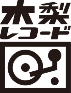 木梨憲武アルバム「木梨ファンク ザ・ベスト」発売!【特典一覧】