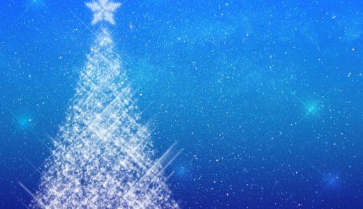 クリスマスツリーに星を飾る理由はなぜ?オーナメントの意味を解説!
