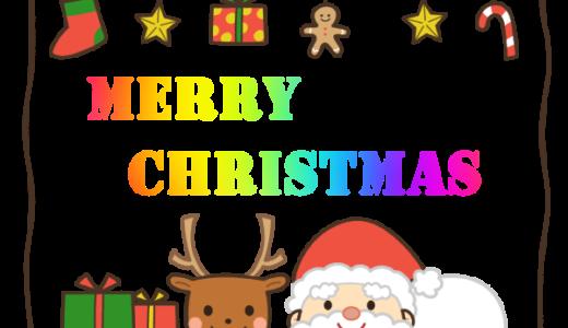 クリスマスの飾り付けを100均粘土で手作り!簡単な作り方を紹介