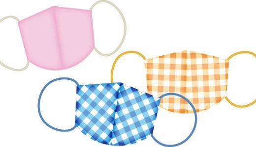 夏マスクに適した生地のおすすめは?エアリズムや冷たい布で手作りしたい!