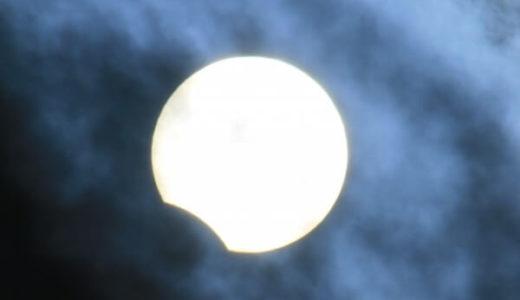部分日食2020年京都の時間帯や天気は?安全な観察方法と楽しみ方を解説!